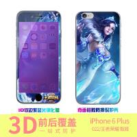 iphone6 plus 玩着荣耀 甄姬手机保护壳/彩绘保护壳/钢化膜/前钢化膜
