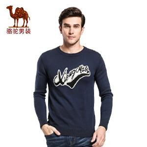 骆驼&熊猫联名系列男装 时尚青年提花修身长袖毛衣圆领套头针织衫