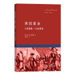 英国革命:1688-1689