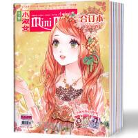 意林小小姐杂志小淑女合订本2016年15年40-41-42-43-44-45卷( 6册)