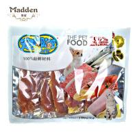 Madden麦豆 宠物狗狗零食三明治条牛肉粒鸡胸肉 狗零食  150102031