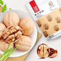 亲别找啦 新疆特产红枣夹核桃仁和田大枣子休闲零食338g