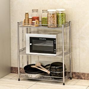 亚思特置物架收纳层架金属厨房蔬菜储物架浴室卫生间整理杂物架子Z653