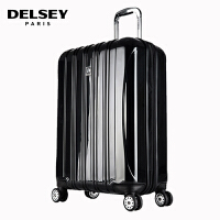 DELSEY法国大使拉杆箱旅行箱25寸400密码箱箱子万向轮男女行李箱