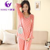 香港康谊春秋季新款波点兔家居服 纯棉女士粉色蓝色睡衣套装