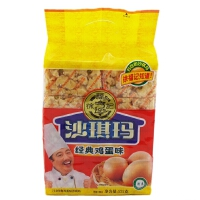 徐福记 710沙琪玛 经典鸡蛋味 525g 袋装 早餐饼干休闲糕点小吃