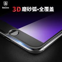 倍思苹果6钢化膜iphone6磨砂plus全屏全覆盖手机3D曲面防蓝光膜