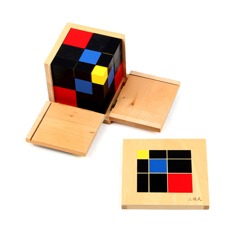 数学教具 蒙台特梭利 幼儿园童早教玩具 感官三项式