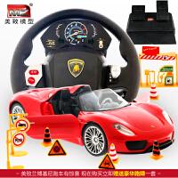 美致保时捷918遥控车1:14充电儿童超大跑车方向盘玩具车汽车模型