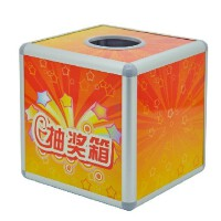 金隆兴B075抽奖箱摸奖盒惊喜派送箱文化用品盒