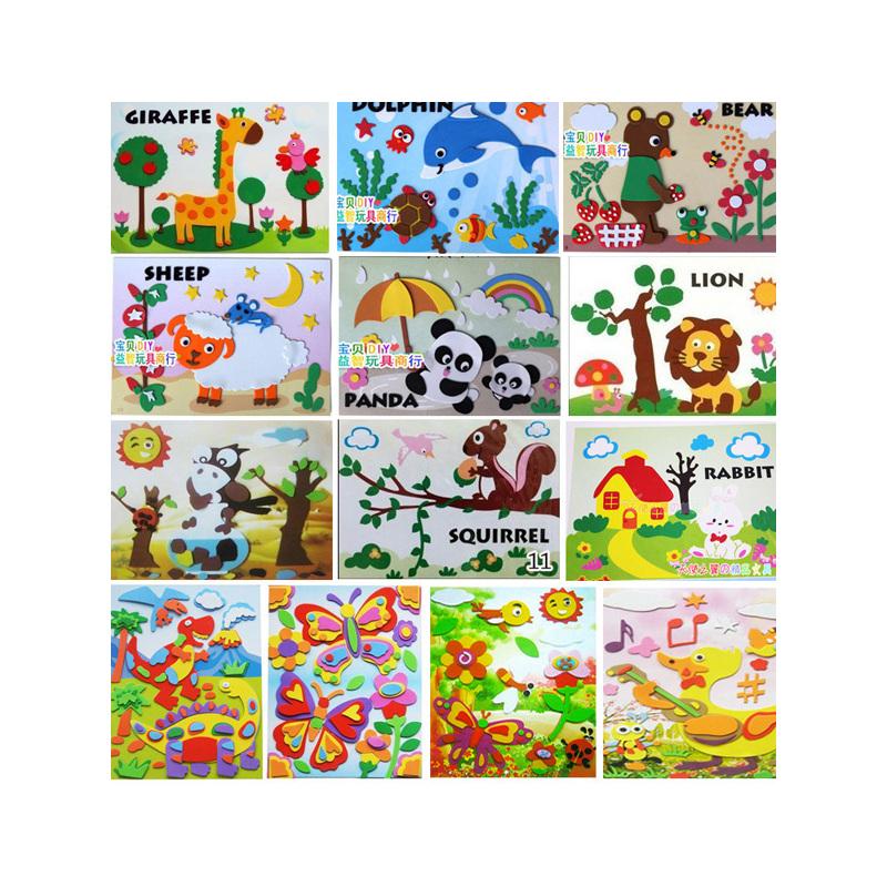 全套20款 海绵立体拼图 海绵纸 儿童手工贴画 学生文具_全套20款不同