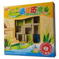 小乖蛋 桌面游戏  儿童益智玩具  迷宫历险记0707