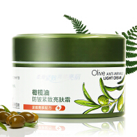 A'Gensn/安安金纯 橄榄油防皱紧致亮肤霜60g