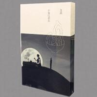 正版现货许嵩2014新专辑不如吃茶去 CD+海报+5张明信片+写真集
