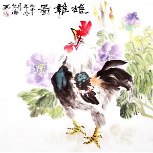 中国工笔画协会会员 夏仕海 《雄鸡图》精品