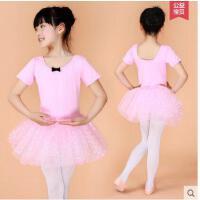 女童六一演出服芭蕾合唱服舞蹈裙儿童舞蹈服表演短袖练功服