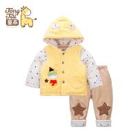 童泰冬装新品儿童套装男女宝宝棉衣三件套棉袄棉裤马甲卡通外出服