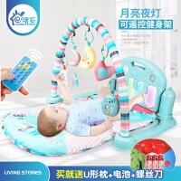 婴儿玩具健身架 0-3-6个月脚踏钢琴0-1岁新生儿宝宝游戏毯爬行垫
