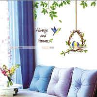 斯图 可移墙贴 ST8911《鸟笼》DIY 客厅卧室沙发书房背景贴