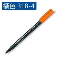 当当自营STAEDTLER施德楼 油性万用投影笔 橘色 318-4