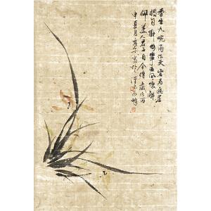 著名小写意花鸟画家 亨平《九畹生兰》