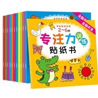儿童动脑贴贴画2-3-5-6岁宝宝动手动脑幼儿园儿童全脑智力开发启蒙故事贴纸书