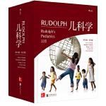 Rudolph儿科学(第22版)(英文版)