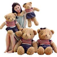 毛绒玩具泰迪熊公仔毛衣熊抱抱熊布娃娃情侣结婚送女生日礼物