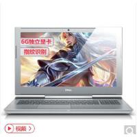 戴尔 DELL燃14-7460-R1725S 14.0英寸微边框笔记本电脑(i7-7500U 8G 128G+1T 940MX 2G)银色