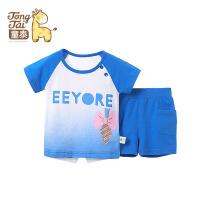 童泰 夏季新品 0-2岁男女宝宝 纯棉半袖套装 迪士尼儿童夏装