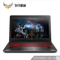华硕(ASUS)灵耀U4000UQ7500 14英寸窄边框全高清轻薄笔记本 i7-7500U 8G 512G固态 2G 银色
