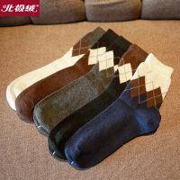 【北极绒】保暖菱格冬季厚款男袜【5双】男士四季商务黑色中筒袜袜子