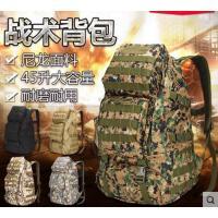 时尚军人双肩包 背包装备包  攻击包迷彩背包  户外特种兵战术双肩背包作战多用途包