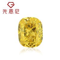 先恩尼钻石 异形钻戒 黄钻 婚戒 垫形GIA裸钻 彩色钻石 钻石戒指定制 钻石吊坠