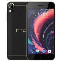 新品现货 HTC Desire 10 pro 全网通4G双卡手机 D10W