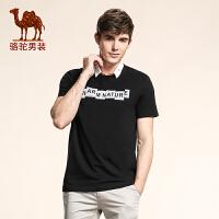 骆驼男装 夏季新款微弹圆领纯棉时尚字母印花短袖T恤衫男上衣
