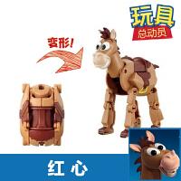 [当当自营]BANDAI 万代 迪士尼捣蛋总动员 玩具总动员 红心 E85269