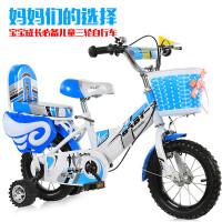 儿童自行车16寸3-6岁宝宝14寸小孩子童车12男女单车18寸