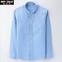 伯克龙 男士纯色商务正装 男装 素色免烫修身长袖衬衫 BC13D01
