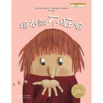 岁绘学习生活习惯幼儿启蒙书籍幼儿园指定绘图画书幼儿故事早教认知书