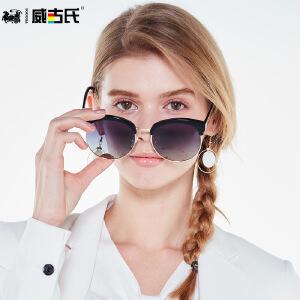 威古氏新款太阳镜女 摩登复古圆框墨镜时尚女潮偏光太阳镜9083