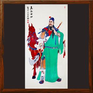 【真迹R503】国画《马到成功》武财神关公像,世界名人文化村村长,中华两岸书画家协会主席