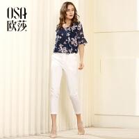 欧莎夏装女2017夏装新款女装纯色百搭休闲裤小脚裤女B52028