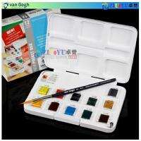 新款!荷兰进口凡高Van Gogh 固体水彩颜料 套装 12色盒装配画笔
