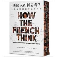 法国人如何思考?港台原版 苏迪尔哈札里辛格 商周出版 社会与政治