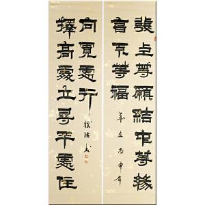 当代小邓石如 周雅琪《左宗棠诗》