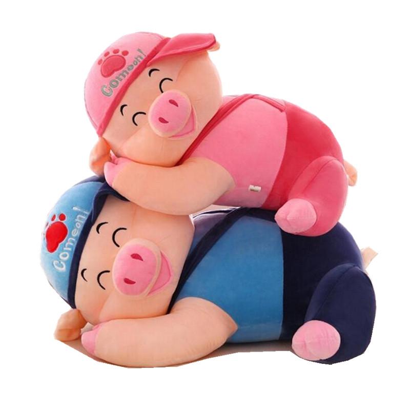 麦兜猪公仔毛绒玩具猪布娃娃可爱大号睡觉抱枕猪猪玩偶生日礼物女