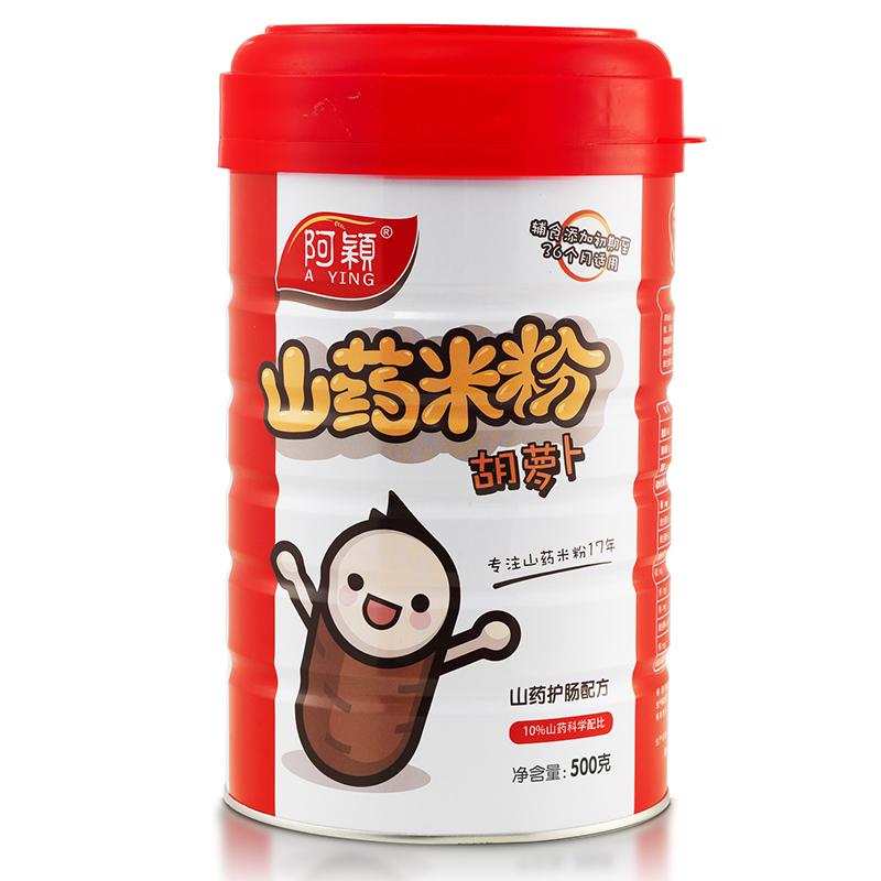 【当当自营】阿颖 听装山药胡萝卜营养米粉  500g/罐  辅食添加初期-36个月适用新品上市  欢迎选购