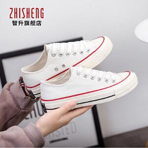 智升2017春季新款帆布鞋平底系带休闲鞋学生板鞋低帮球鞋潮鞋