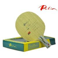 PALIO拍里奥 TC-1 TC1 5木+2碳+2钛 乒乓球拍 底板